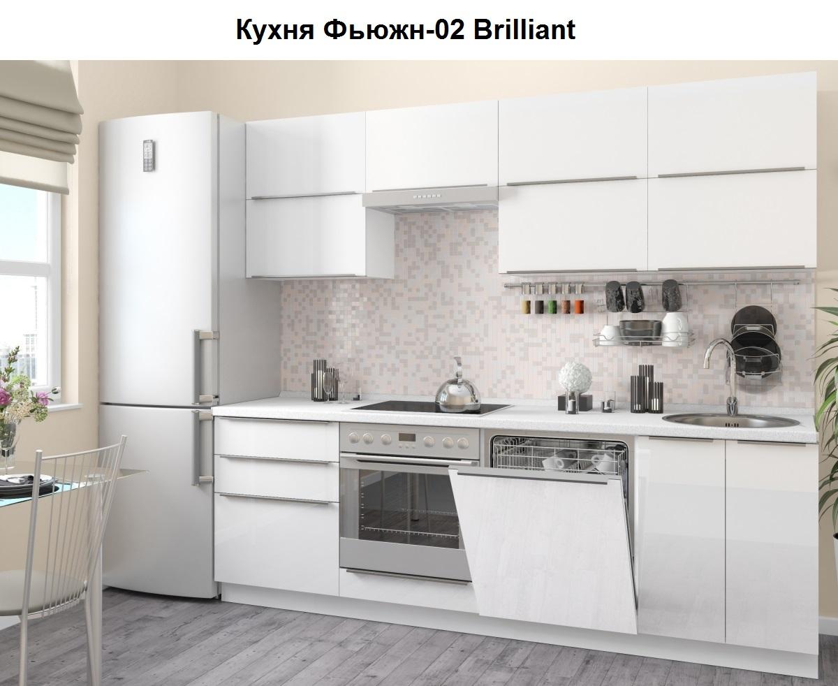 Кухня Фьюжн
