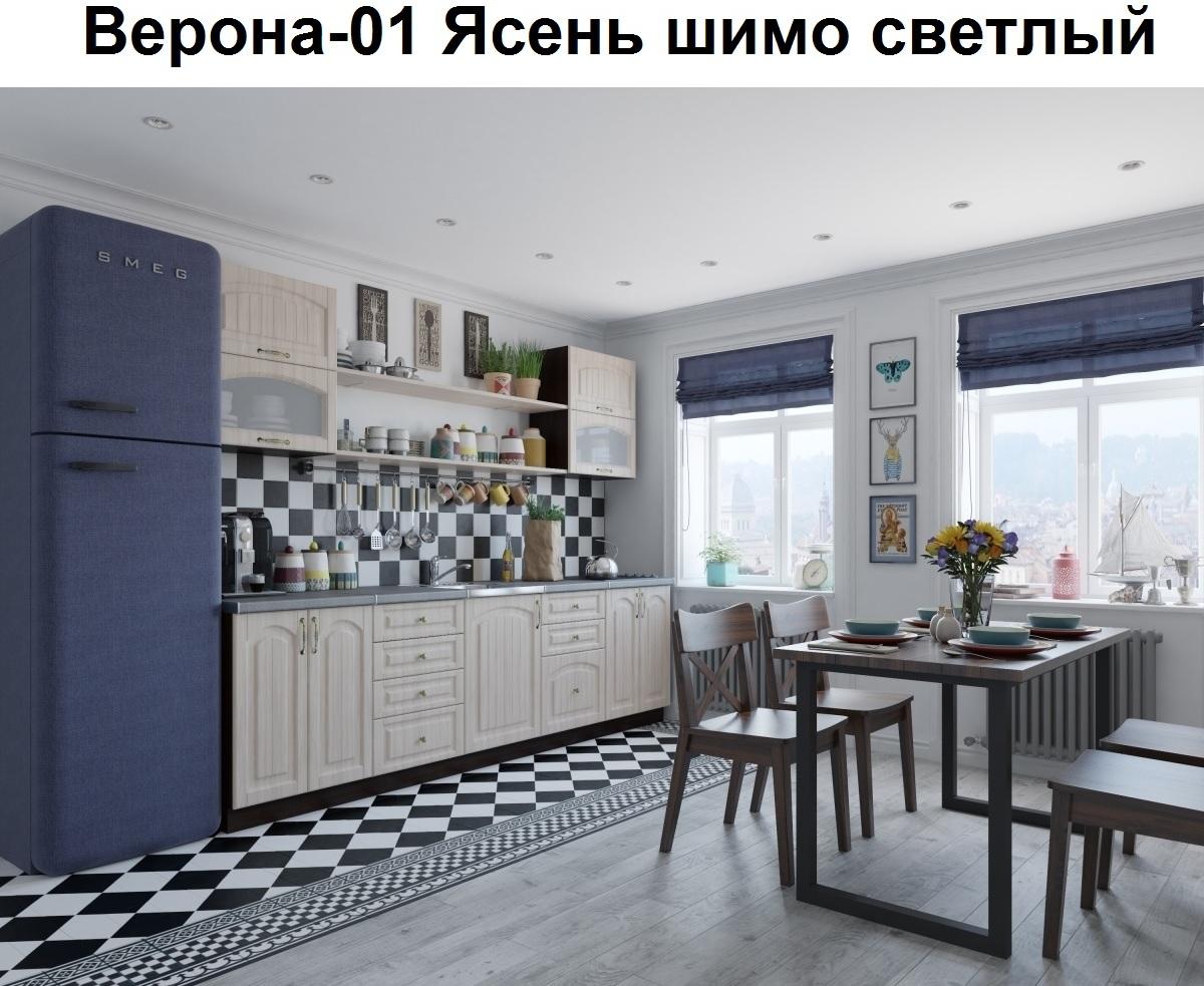 Кухня МДФ Верона